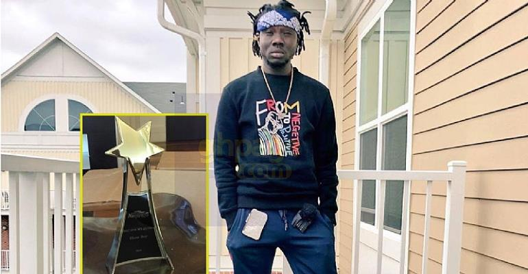 Showboy Asks  Sarkodie To Give Credit To Mugeez For His Fame