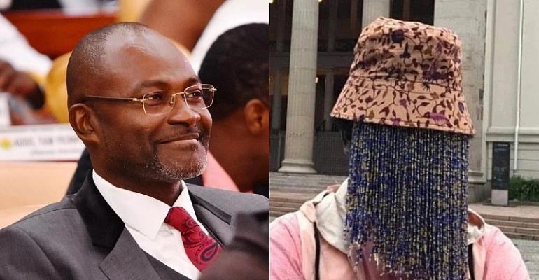Our Anas And The Making Of Ken Agyapong