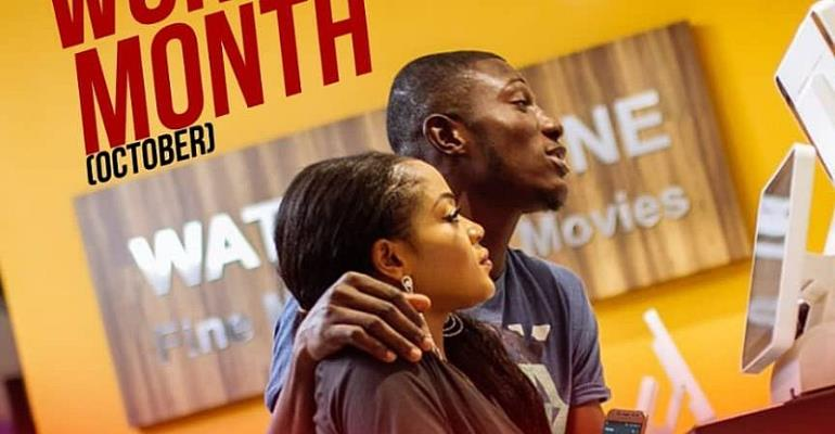 Watch & Dine Cinema to revive cinema in Ghana