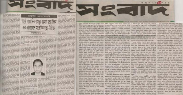 29 journalists-writer killed in Bangladesh