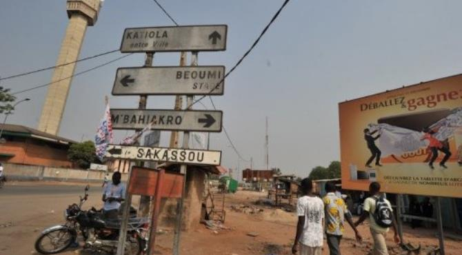 A view of the northern Ivorian city of Bouake.  By Issouf Sanogo (AFP/File)