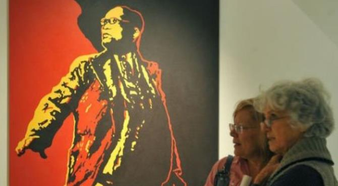 The ANC called the painting