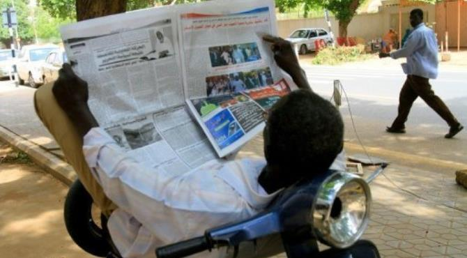 Amnesty International called on Sudanese authorities to halt