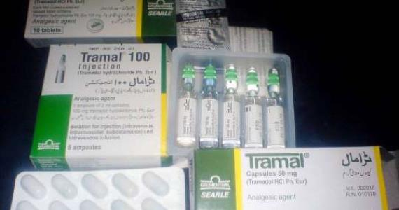 FDA Clamps Down On Tramadol....Over 524,191 Capsules And 3,00
