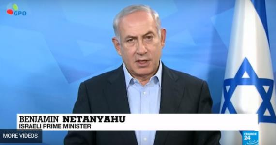 France 24 - Videos - Syria: Israeli jet downing ratchets uptensions in conflict