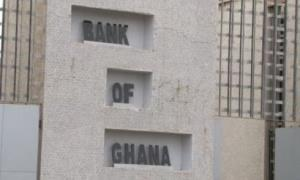 bank of ghana to introduce mobile payment for accessing collateral