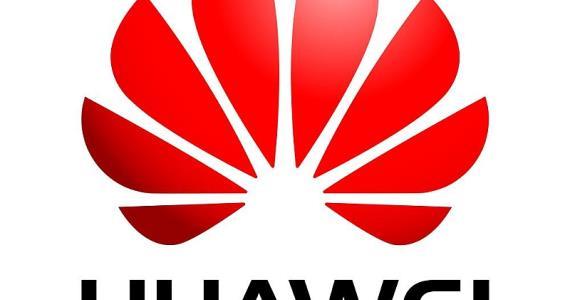 Huawei Sponsors 15 Ghanaian Students To China