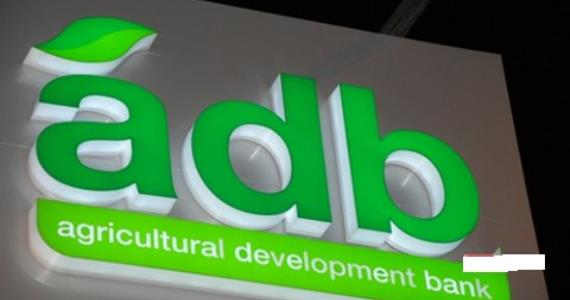 ADB shareholders vote to limit government's hold on the bank
