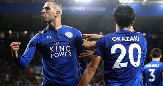 Liverpool Dumped Out Of Carabao Cup By Leicester City