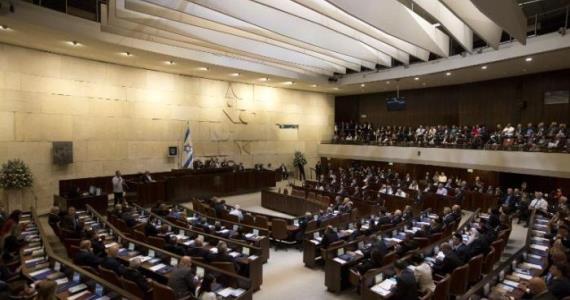 The Knesset Approved the Integrated Jerusalem Law