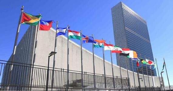 Arthur Kennedy Writes: THE U.N. AND SOVEREIGNTY