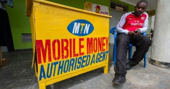 MTN Mobile Money Fraud – An Inside Job?