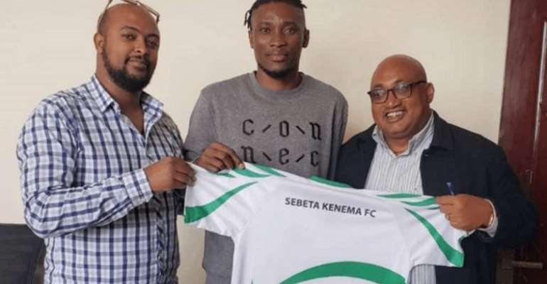 Daniel Agyei Joins Sebeta Kenema In Ethiopia