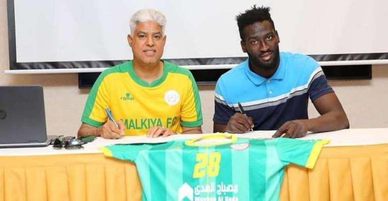 Joseph Adjei Signs For Al Malkiya In Bahrain