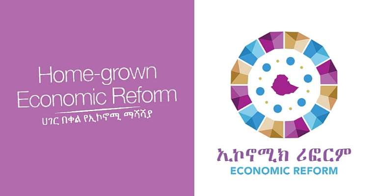Ethiopia Launches New Initiatives To Expand Its Economy