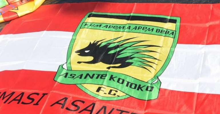How BBC reported Asante Kotoko, Southampton partnership deal