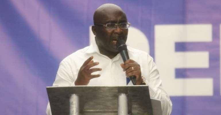 Vice President of Ghana, Dr. Mahamudu Bawumia