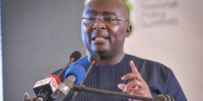 CHRAJ Budget Increased From GH₵1.8 million To GH₵12.2 million– Bawumia