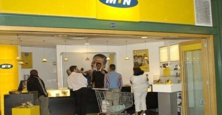 MTN To Sell 49% Of Tower Businesses In Ghana, Uganda For $523m