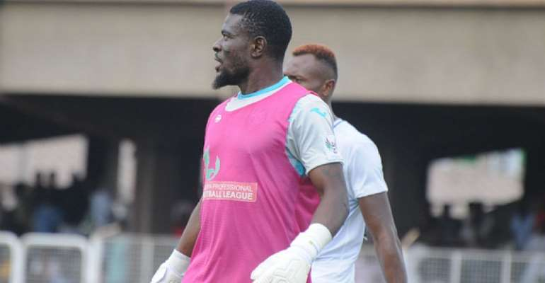 Dauda Believes Lack Of Concentration Caused Legon Cities FC's Defeat To Kotoko
