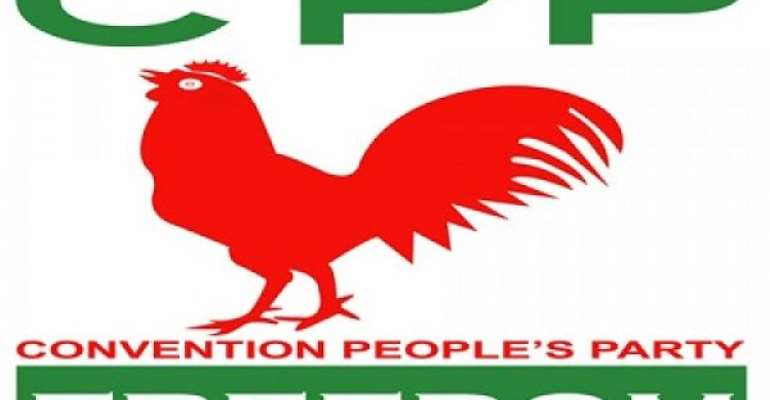 CPP Pegs ¢2000 For Nomination Forms For Flagbearer, All National Slots
