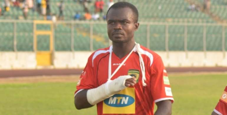 Amos Frimpong: Kotoko captain to decide future at the end of season