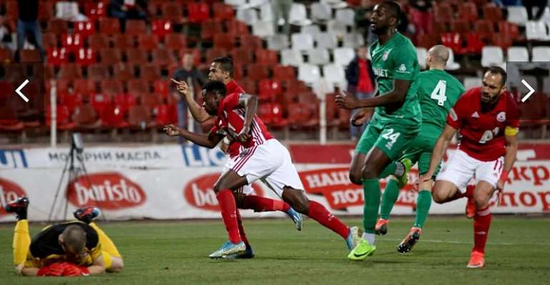 Watch Edwin Gyasi's Audacious Goal For SKA Sofia In League Cup Win [VIDEO]
