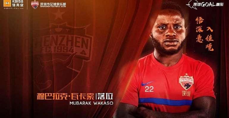 Confirmed: Ghana midfielder Mubarak Wakaso joins Chinese side Shenzhen FC