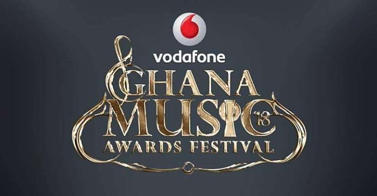 VGMA Night Is Today; All You Need To Know