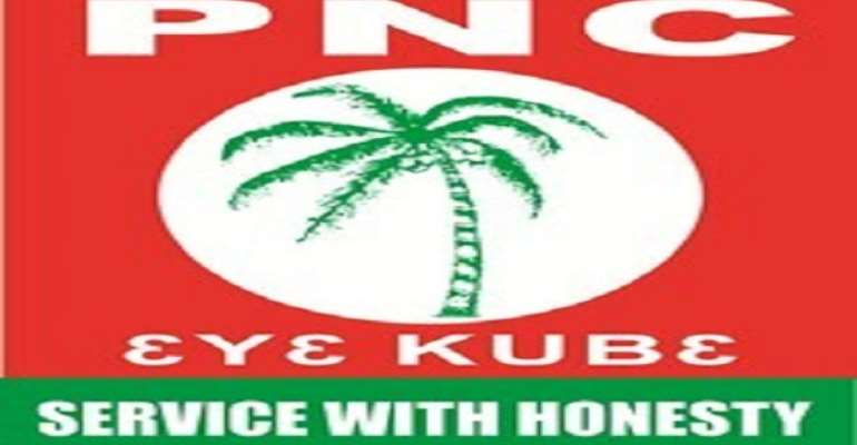 Fire at PNC as 2020 flagbearer, Chairman accused of siphoning party funds