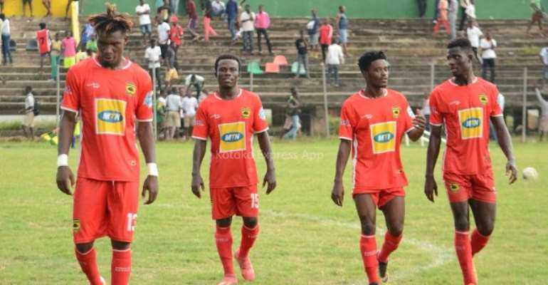 Special CompetitionKotoko Book Semi Finals After 1:1 Draw With Aduana Stars In Dormaa