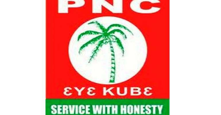 We Are Not Investigating Any Transfer Of Party Funds Into Private Accounts – PNC