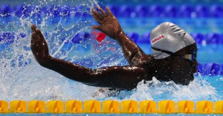 Swimming And Body Building Associations Call On SWAG