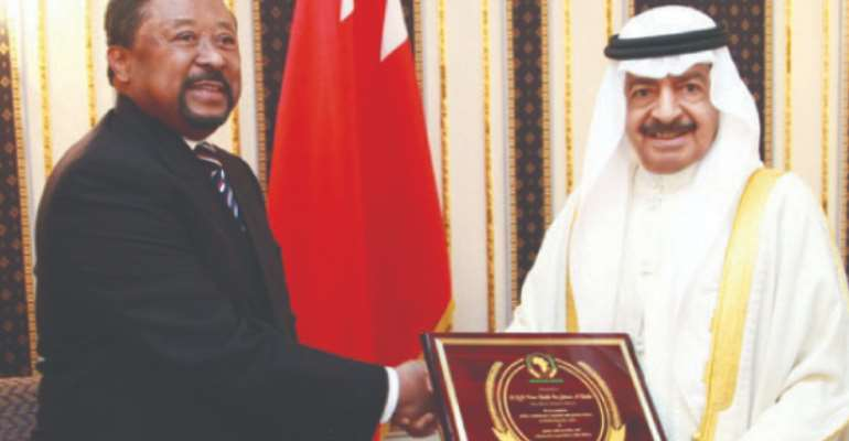 Bahrain Prime Minister HRH Prince Khalifa receives African Union Shield from former African Union Commission Chairperson Jean Ping for his role in cementing links with African countries and efforts to promote global peace and stability.