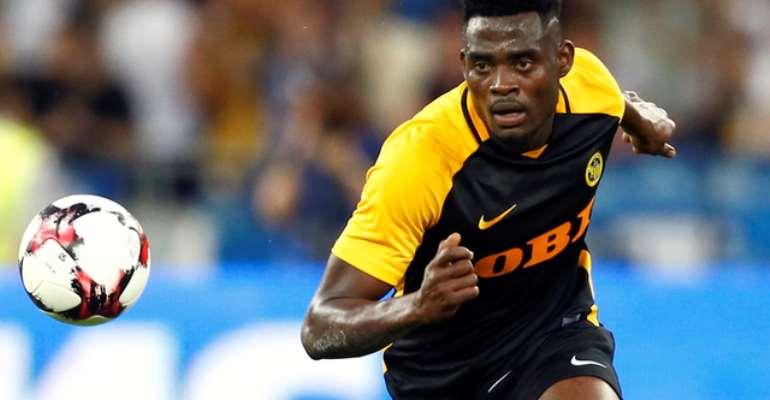Kasim Nuhu Throws Weight Behind Real Mallorca Ahead Of Playoff Clash With Deportivo La Coruna