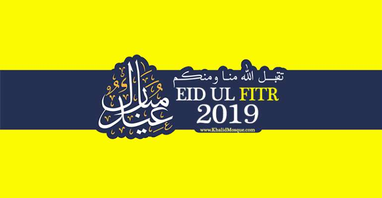 Eidul Fitr Slated For Wednesday 5th June, Observed As A Public Holiday