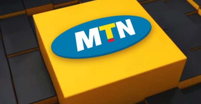 MTN to invest US$25 million to develop Ghana's digital ecosystem