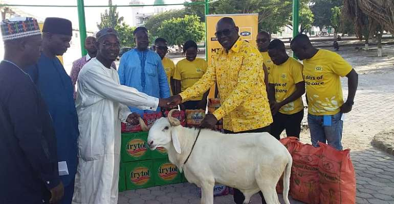 MTN Supports Eid, Launches 21 Days Of Y'ello Care