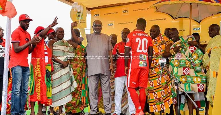 MTN Ghana Hands Over Refurbished Adako Jachie Training Pitch To Kotoko