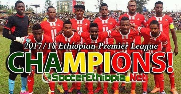 Daniel Agyei Helps Jimma Aba Jiffar Win Ethiopian League