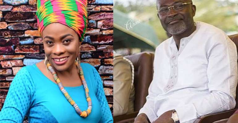 Diana Asamoah and Kennedy Agyapong