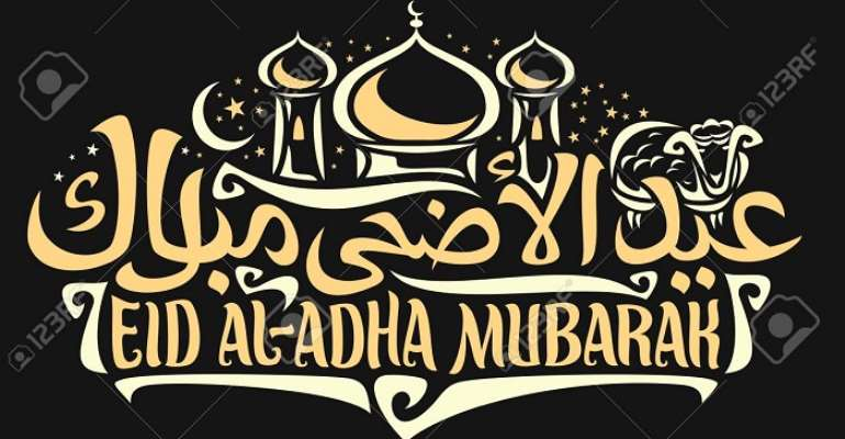 Eid Ul Adha: Time For Reflection