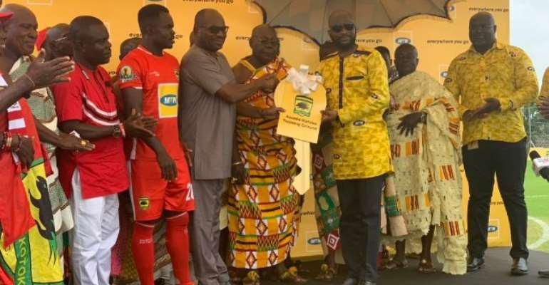 MTN Handover Newly Constructed Training Pitch To Asante Kotoko [VIDEO]