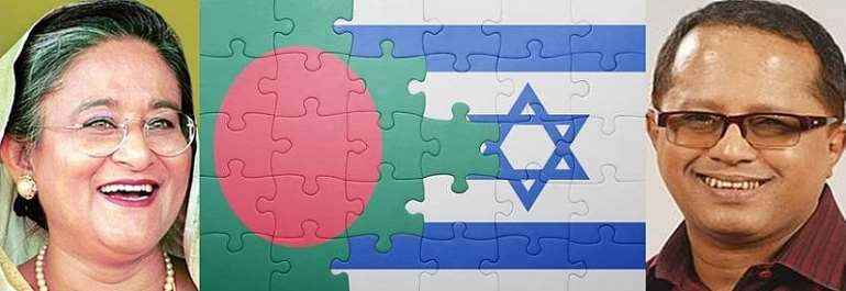 It Is Time For Dhaka-Jerusalem Cooperation