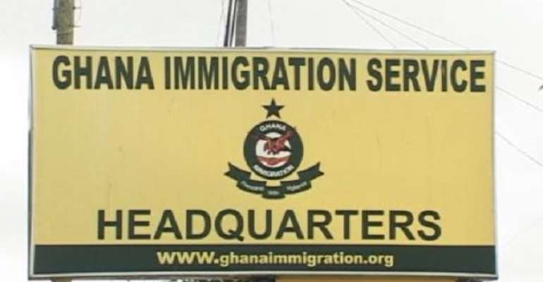 Suspected Armed Robber Not Our Officer; We Fired Him In June – Immigration Service