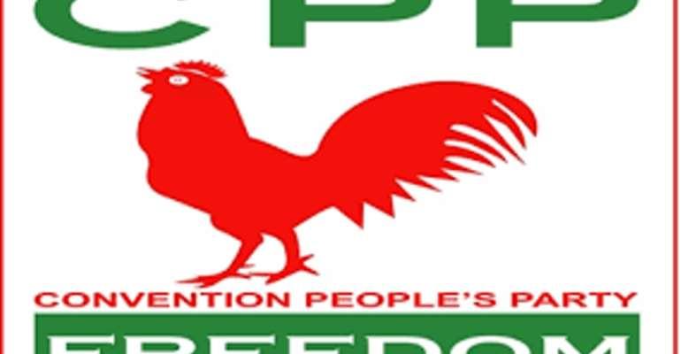 We'll Begin Aggressive Grassroots Campaign  – CPP