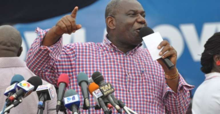NPP Rubbishes NDC's Education Claims