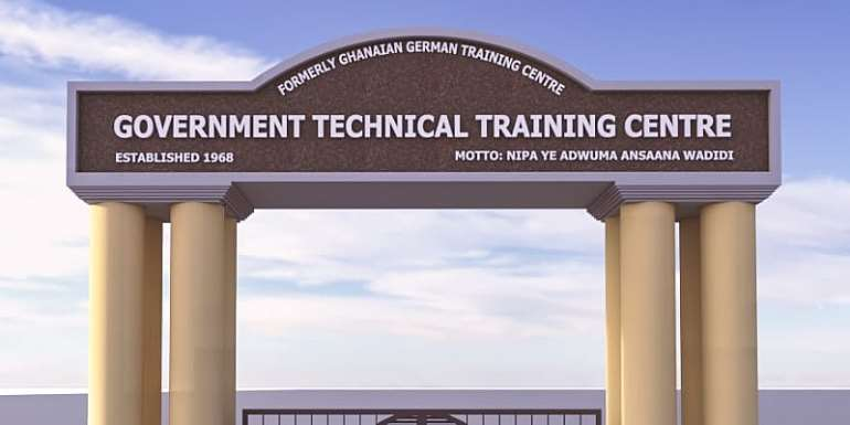 PAC Cites Gov't Technical Training Centre For Financial Misappropriation