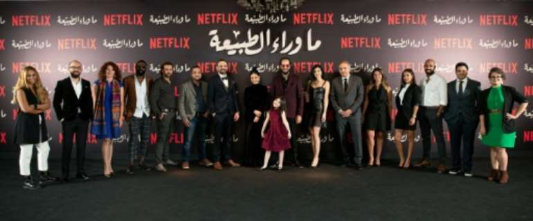 Cast and crew of  'Paranormal', which is now streaming on Netflix in nine languages in around 190 countries.  By - (Netflix/AFP)