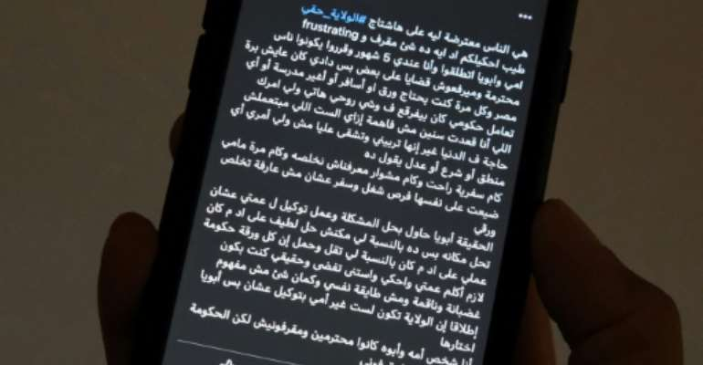 Many Egyptian women have shared stories online about their experiences with male guardianship over their lives.  By - (AFP)